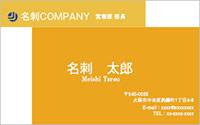 テンプレート名刺 ビジネス系 RY-006 横