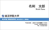 テンプレート名刺 ビジネス系 BG-001 横
