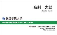 テンプレート名刺 ビジネス系 BG-002 横