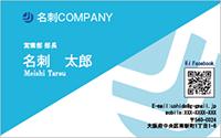テンプレート名刺 ビジネス系 BG-003 横