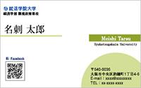 テンプレート名刺 ビジネス系 BG-014 横