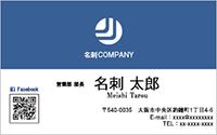 テンプレート名刺 ビジネス系 BG-015 横