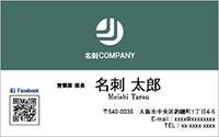 テンプレート名刺 ビジネス系 BG-016 横