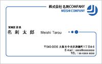 テンプレート名刺 ビジネス系 BG-017 横
