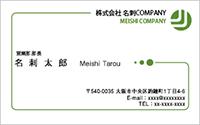 テンプレート名刺 ビジネス系 BG-018 横