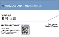 テンプレート名刺 ビジネス系 BG-021 横