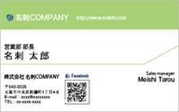テンプレート名刺 ビジネス系 BG-022 横
