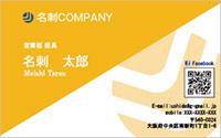 テンプレート名刺 ビジネス系 RY-004 横