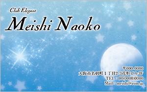am_003_yoko