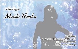 am_s_002_yoko
