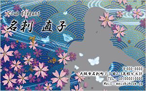 am_s_006_yoko