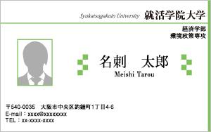 bg_s_008_yoko