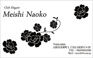 bw_004_yoko