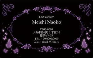 bw_008_yoko