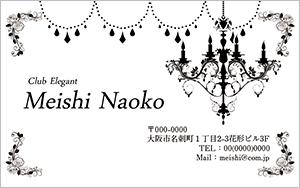 bw_009_yoko