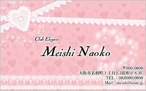 pp_007_yoko