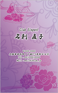 pp_008_tate