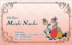 pp_009_yoko