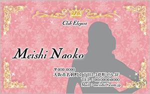pp_s_005_yoko