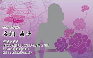 pp_s_008_yoko