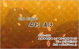 rg_006_yoko
