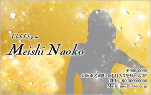 rg_s_001_yoko