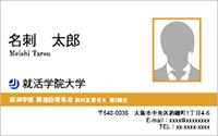 写真入りテンプレート名刺 ビジネス系 RY-S-002 横