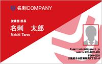 写真入りテンプレート名刺 ビジネス系 RY-S-003 横