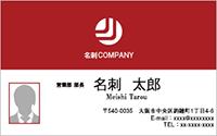 写真入りテンプレート名刺 ビジネス系 RY-S-015 横
