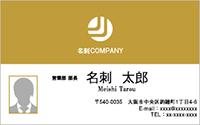 写真入りテンプレート名刺 ビジネス系 RY-S-016 横