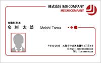 写真入りテンプレート名刺 ビジネス系 RY-S-017 横