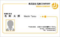 写真入りテンプレート名刺 ビジネス系 RY-S-018 横