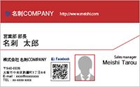 写真入りテンプレート名刺 ビジネス系 RY-S-019 横