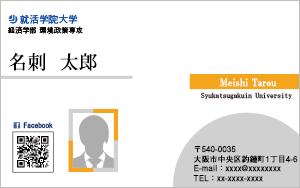 ry_s_014_yoko