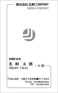 wb_010_tate
