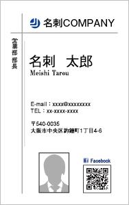 wb_s_002_tate