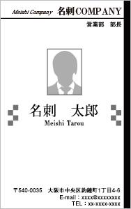 wb_s_004_tate